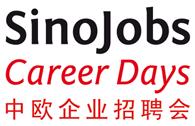 SinoJobs CareerDays
